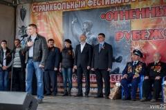 2015-05-02 Брянск. Страйкбол-37