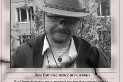 2007narko_8003874157_o